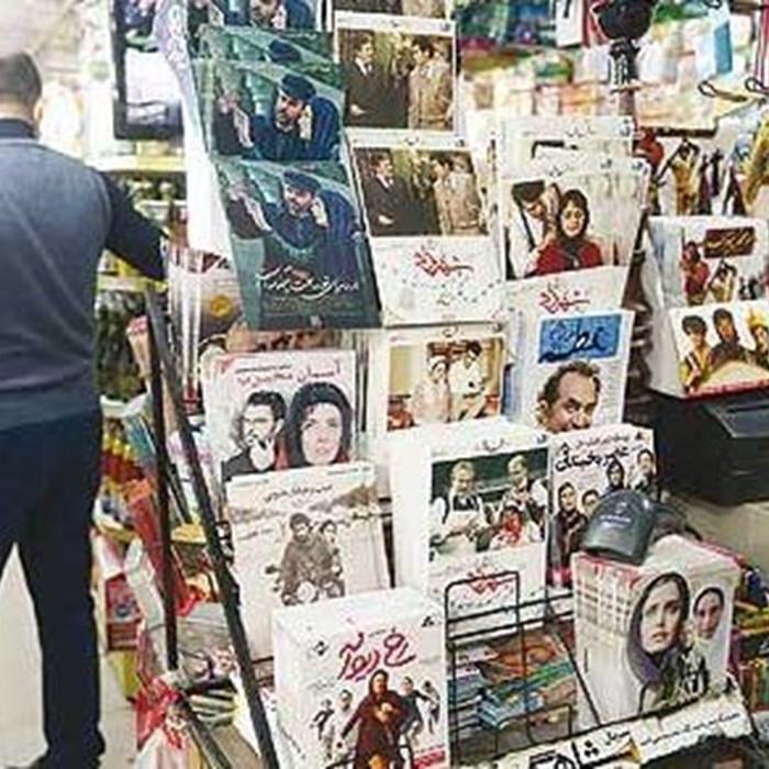 DVD از سبد فرهنگی خانوار ایرانی حذف میشود؟