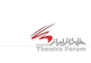 انتخابات خانه تئاتر به ۱۲ خرداد موکول شد