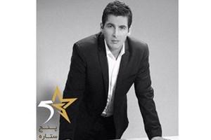 حمید گودرزی با «پنج ستاره» از امشب روی آنتن شبکه 5