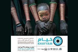 تمدید فراخوان ششمین جشنواره عکس «خیام»