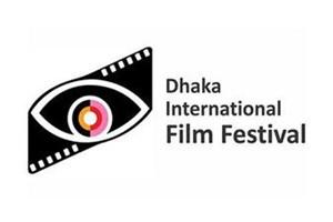 چهار فیلم ایرانی در جشنواره «داکا»