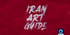 حضور موفق فیلم های کوتاه ایرانی در جشنواره های بین المللی