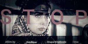 «توقف» یک فیلم ایرانی در آمریکا