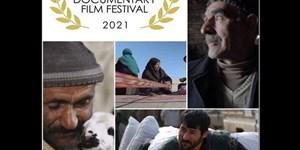چهار مستند ایرانی به آمریکا رفت