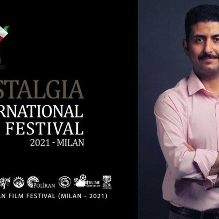دومین جشنواره فیلم نوستالژیا برگزار میشود