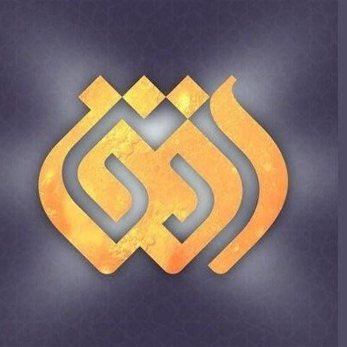 شبکه افق مسابقه تلویزیونی میسازد