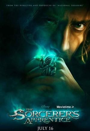 نقد و بررسی فیلم شاگرد جادوگر(The Sorcerer's Apprentice)