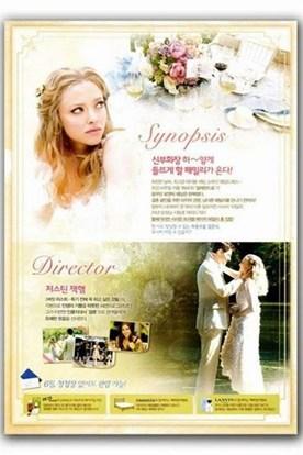 نقد فیلم نقد و بررسی فیلم عروسی بزرگ (The Big Wedding)