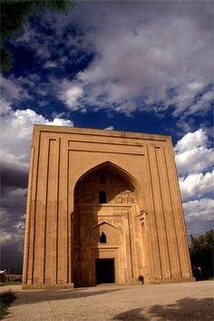 Haruniyeh Dome