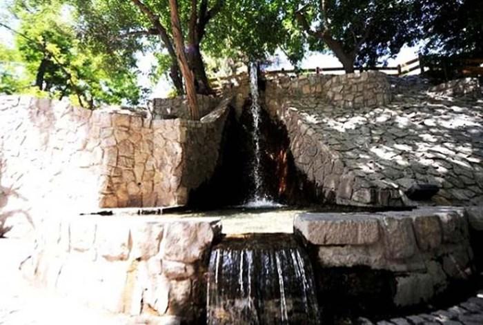 Vakil Abad Park