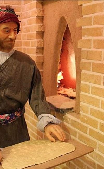 Mashhad Bread Museum
