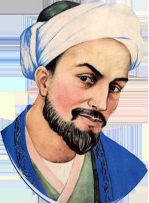 The world celebrates Sa'di Day