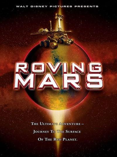 دانلود مستند مریخ نوردی