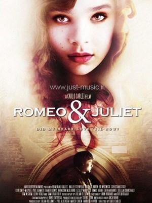 رومئو و ژولیت