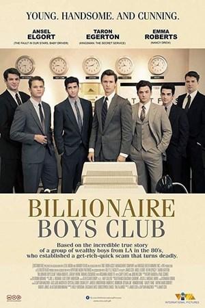 باشگاه پسرهای میلیاردر