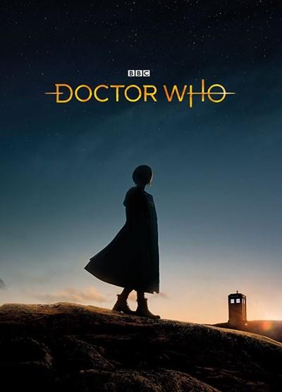 دکتر هو