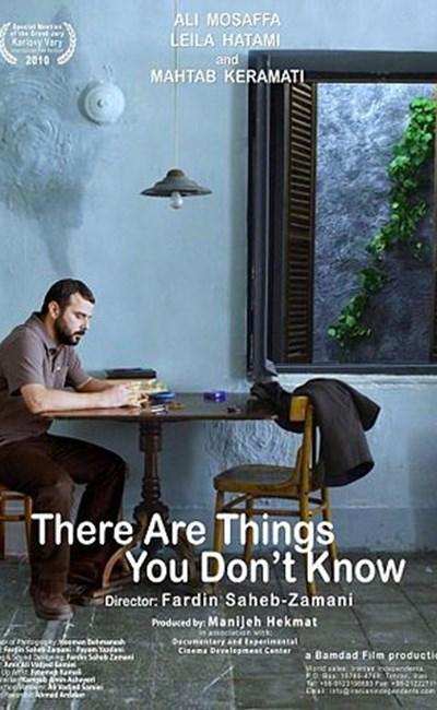 چیزهایی هست که نمی دانی