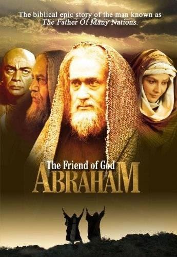 ابراهیم خلیل الله