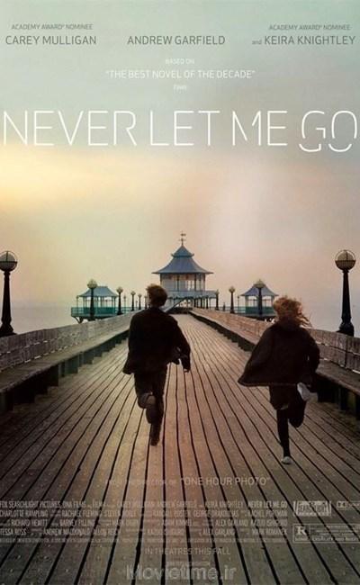 هرگز نگذار بروم (هرگز رهایم مکن)