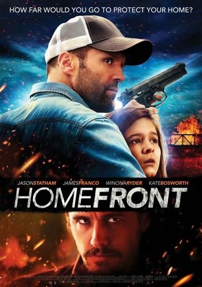 خط مقدم خانه(Homefront)