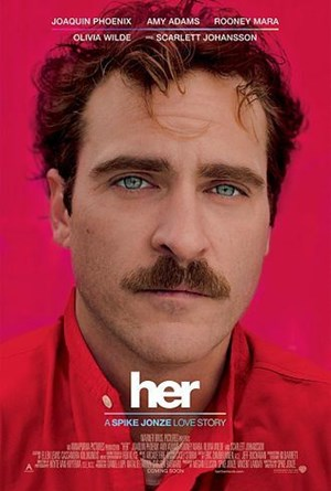 او her