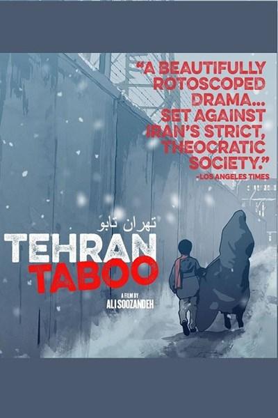 تهران تابو