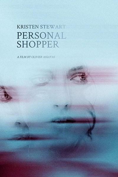 مأمور خرید شخصی