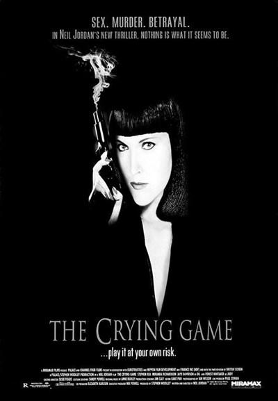 بازی گریه