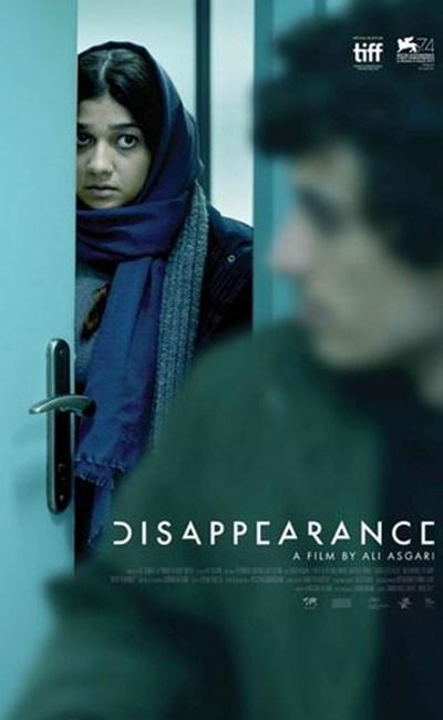 ناپدید شدن