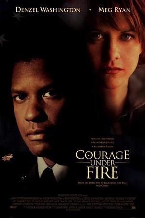 شجاعت در زیر آتش (شهامت زیر آتش)