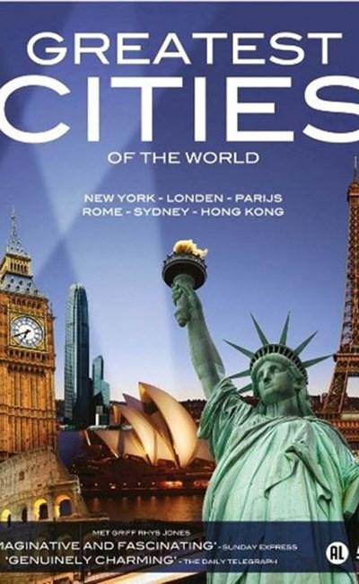 شهرهای بزرگ جهان