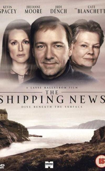 اخبار کشتیرانی