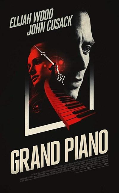 پیانوی بزرگ