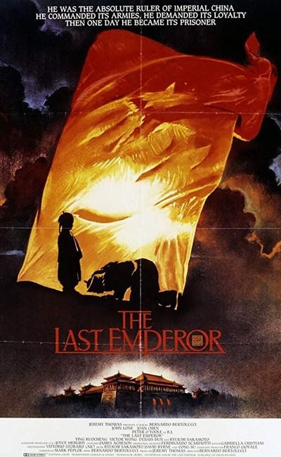 آخرین امپراتور