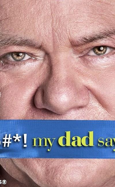 مزخرفاتی که پدرم می گوید