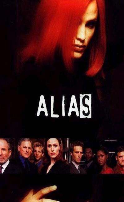 آلیاس (الیاس)