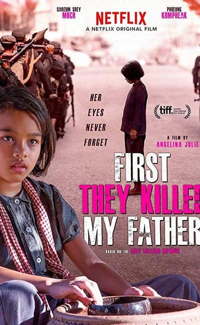 اول پدرم را کشتند