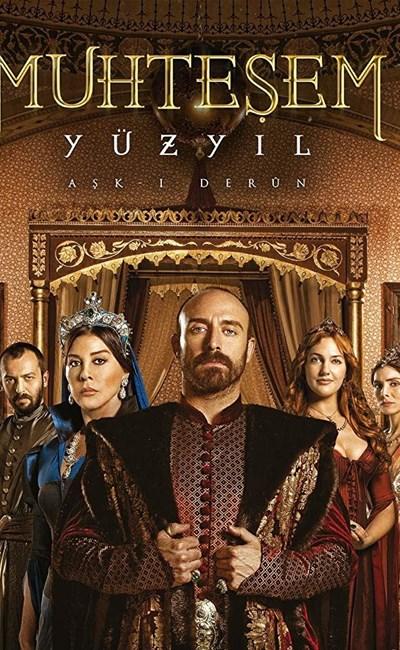 حریم سلطان