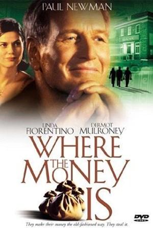 جایی که پول هست