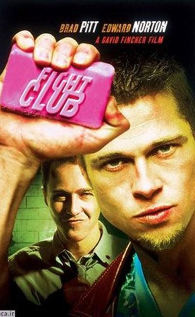 باشگاه مشت زنی