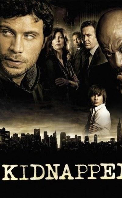 گروگان (2006)