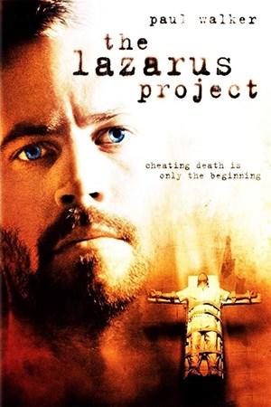 پروژه لازاروس (پروژه بهشتی)