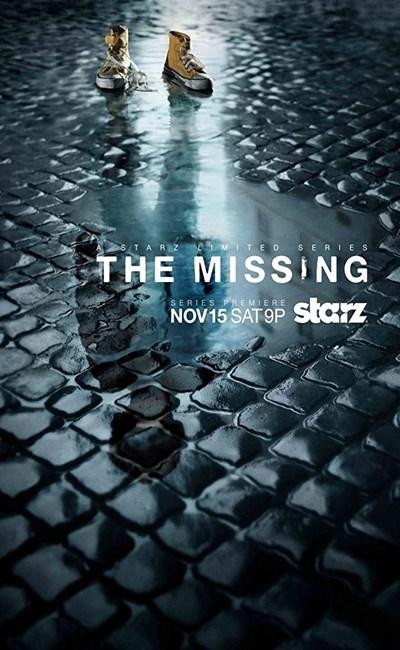 از دست رفته (گمشده) (The Missing)