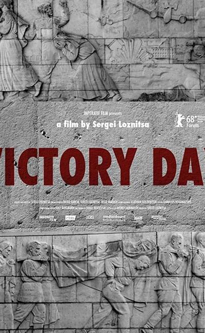 روز پیروزی