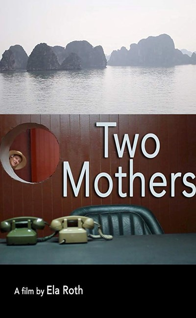 دو مادر