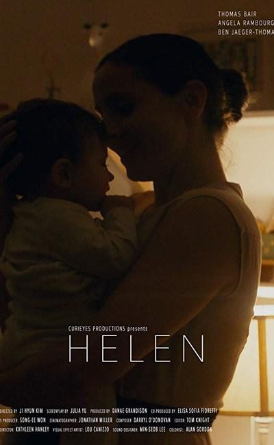 هلن (2019) (فیلم کوتاه)