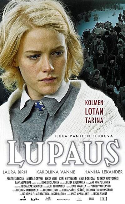 قول (2005)