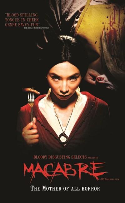 ترسناک (خوفناک) (2009)