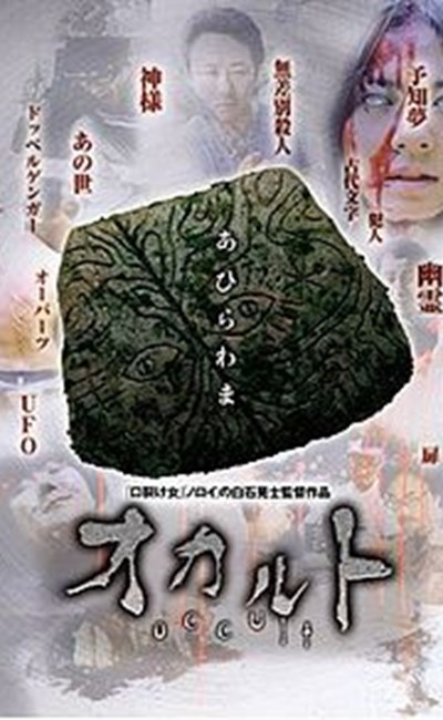 شگفتی (2009)