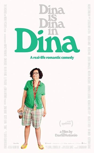 دینا (2017)